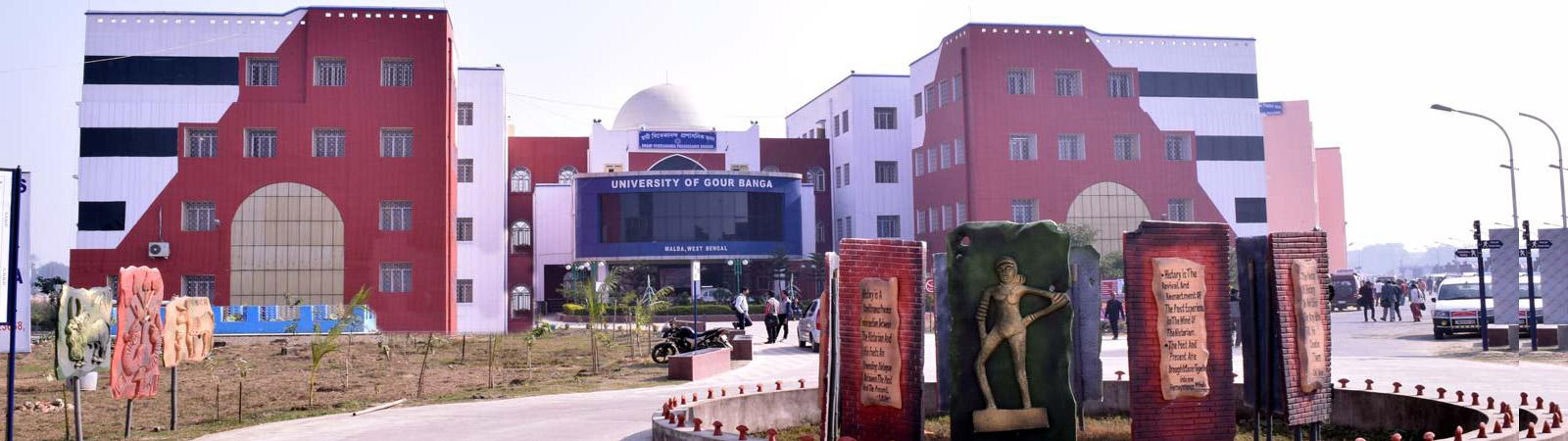গৌড়বঙ্গ বিশ্ববিদ্যালয়