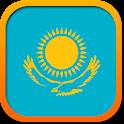 Казахские имена icon