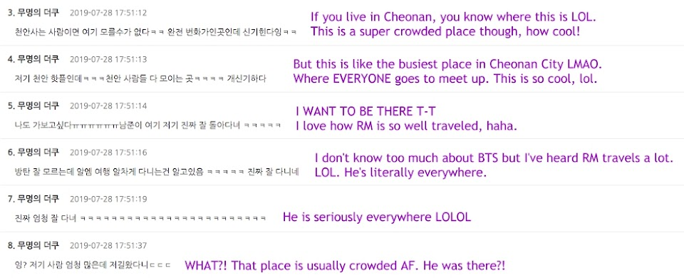 RM comments