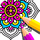 Mandala Coloring Book Download on Windows
