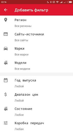 AV100 old 2.4 Screenshots 2