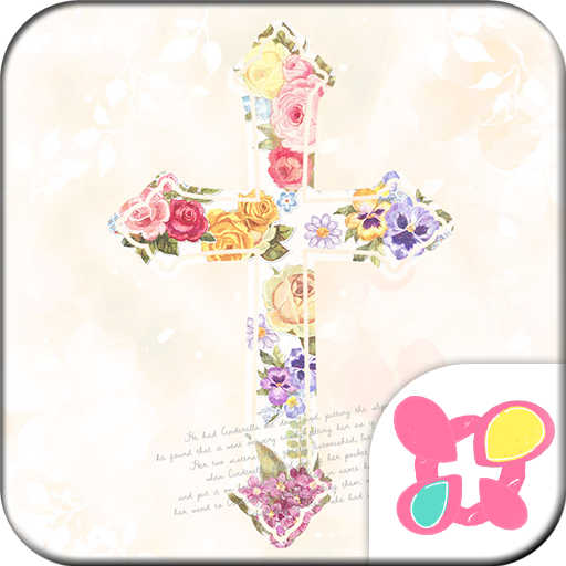 Cute Theme-Floral Cross- Icon