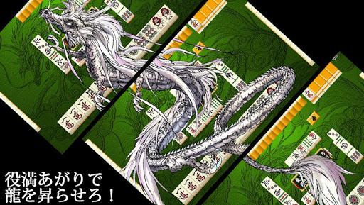 Mahjong Free screenshots apkspray 20
