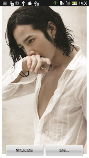 Jang Keun Suk Live Wallpaper Apk Download Apkpure Co