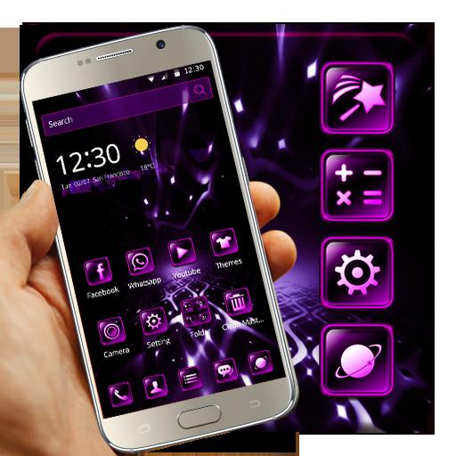 Purple Technology Laser Theme