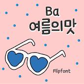 BaSummerflavor™ Flipfont