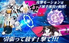 戦姫ストライクのおすすめ画像3