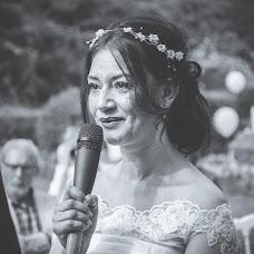 Fotógrafo de bodas Binson Franco (binson). Foto del 08.08.2017