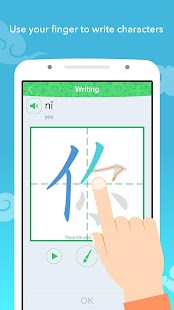 Learn Chinese - HelloChinese- screenshot thumbnail