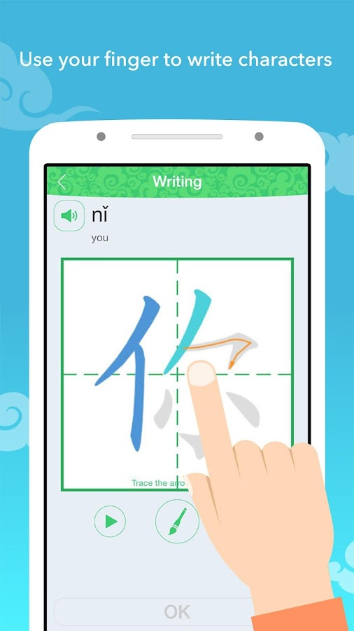 Learn Chinese - HelloChinese- screenshot