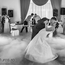 Wedding photographer Ovidiu Boboescu (bogs). Photo of 02.12.2016