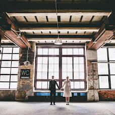 Wedding photographer Elena Birko (BiLena). Photo of 06.04.2015