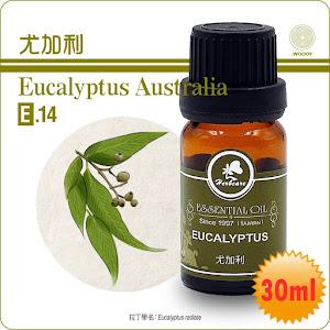 尤加利精油30ml澳洲特級