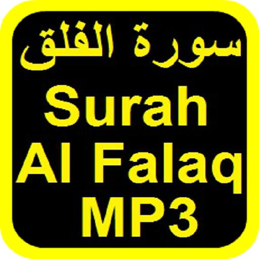 Surah Al Falaq MP3