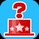 クイズ王からの挑戦状 - クイズ王からの挑戦状 - Androidアプリ