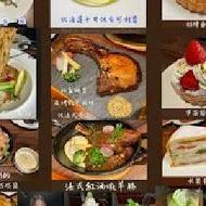 好米亞 Goodies Cuisine