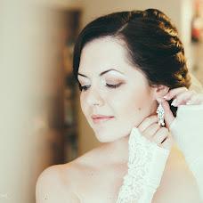 Wedding photographer Aleksandr Kolosyuk (akolosyuk). Photo of 15.02.2016