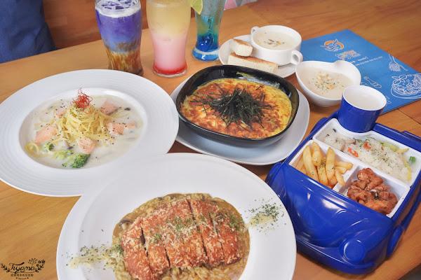 嘉義地中海藍白風主題&親子友善餐廳,努逗風味館嘉義店