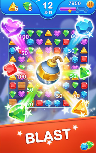 Jewel Blast Dragon - Match 3 Puzzle 1.13.3 screenshots 9