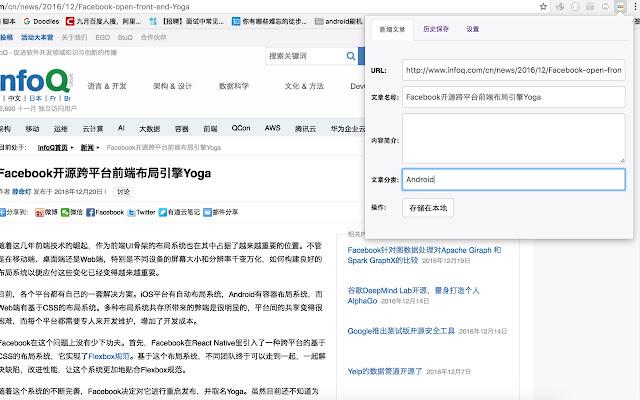 交易与信息技术中心技术周刊插件