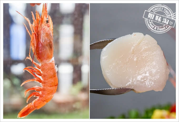 岡鐵牛鍋物工廠鮮蝦干貝