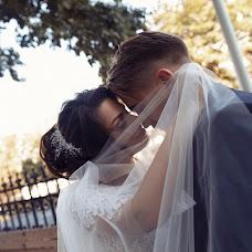 Wedding photographer Vasilisa Vakhromova (VasilisaV). Photo of 16.08.2018