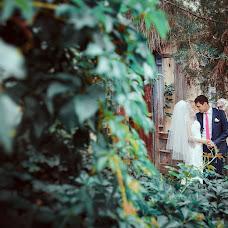 Wedding photographer Andrey Krasnoperov (AndreyKrasnopero). Photo of 25.10.2013