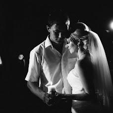 Wedding photographer Aleksandr Solodukhin (solodfoto). Photo of 15.01.2015
