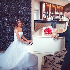 Wedding photographer Aleksandr Lopatin (ilopatinphoto). Photo of 23.04.2014