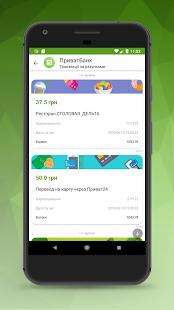 App Privat24 APK for Windows Phone