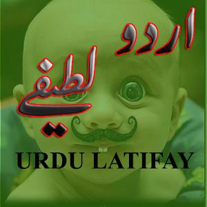Urdu Latest Latifay