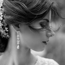 Wedding photographer Evgeniya Shabaltas (shabaltas). Photo of 24.10.2018