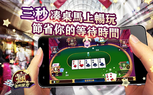 Fun Texas Hold'em Poker apkpoly screenshots 13