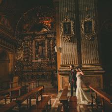 Wedding photographer Gladys Dueñas (Gladysduenas). Photo of 29.06.2018