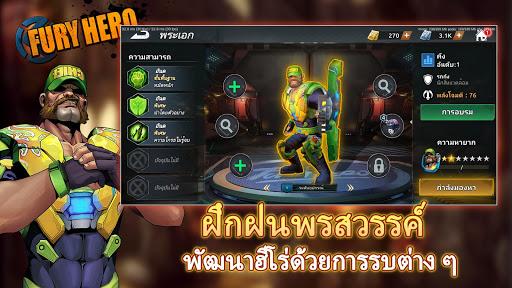 Fury Hero screenshot 3