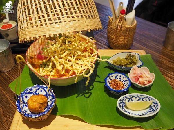 清邁美食料理之泰泰餐桌,清邁公雞碗、份量十足之特色泰式料理|網美花草餐廳