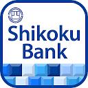 四国銀行アプリ