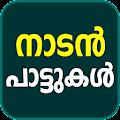 Malayalam Nadan Pattukal