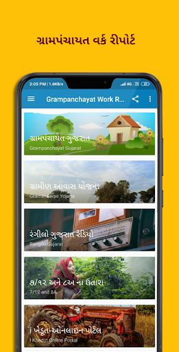 Gram panchayat Work Report Gujarat App Report on Mobile