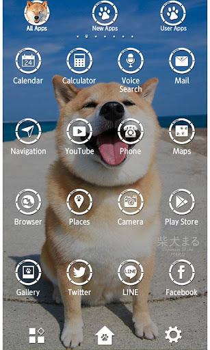 Shiba Inu Maru-Launcher Free 1.0.1 Windows u7528 4