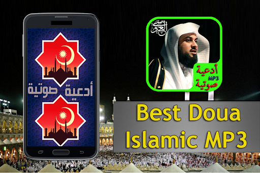 Best Doua islamic MP3