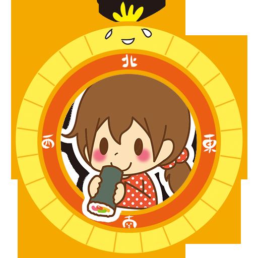 生活の恵方コンパス!【恵方巻を食べる方角がすぐ探せる!】 LOGO-記事Game