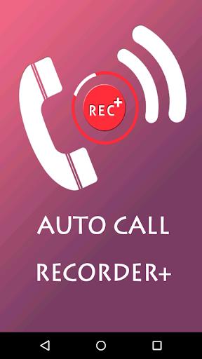 Auto Call Recorder+