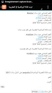 الرياضية المغربية Arryadia - náhled
