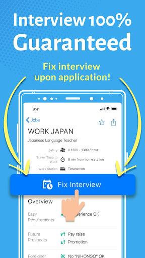 WORK JAPAN 2.18 PC u7528 1