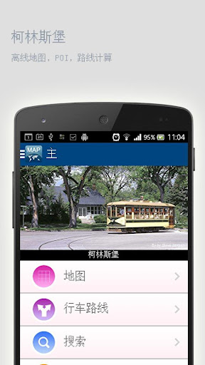 MINI.com - MINI Connectivity - Updates & Downloads