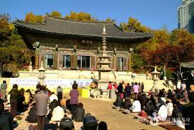 Bogeunsa Temple - South Korea Tour