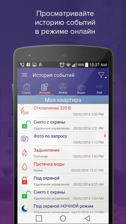 ГОЛЬФСТРИМ- screenshot