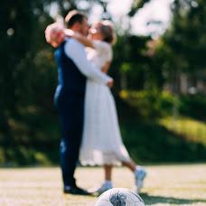 Wedding photographer Teymur Rzaev (091987tam). Photo of 06.09.2018