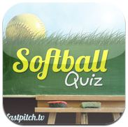 Softball Quiz App
